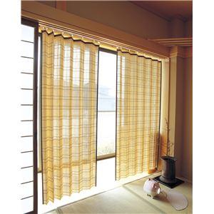 天然竹すだれカーテン 2本組・小 - 拡大画像