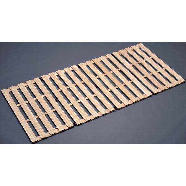 桐四つ折りすのこベッド 長板タイプ セミダブル (日本製)