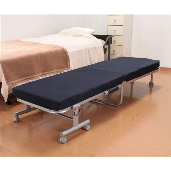 移動も楽にできるコンパクト折りたたみベッド ネイビー