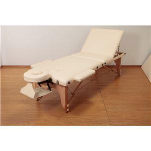 木製収納式マッサージ施術ベッド アイボリー