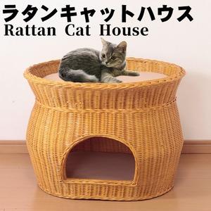 天然籐製キャットハウス/猫ハウス 【2段ベッドタイプ】 クッションシート付き カバーのみ手洗い可 - 拡大画像
