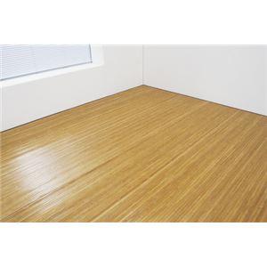 天然竹製カーペット/竹マット 【長方形 200cm×240cm】 孟宗竹使用 裏面布貼り