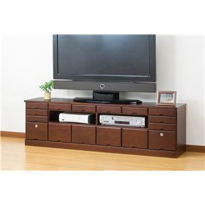 天然木テレビ台/テレビボード 【幅150cm:42型〜65型対応】 木製 鍵付き 【完成品】 - 拡大画像
