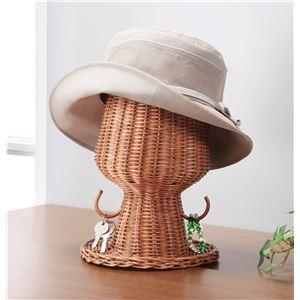 ラタン帽子スタンド(小物掛けフック付き)