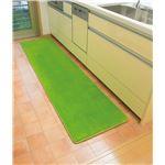 洗える高反発フランネルキチンマット60×270cm グリーン