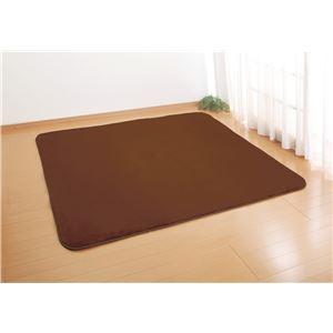 洗える高反発フランネルラグ185×235cm ブラウン