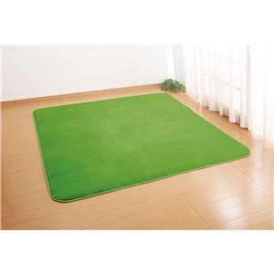 洗える高反発フランネルラグ185×235cm グリーン