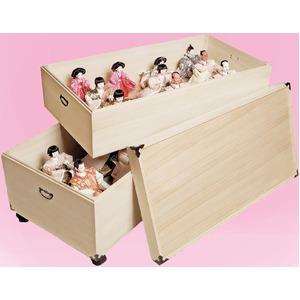 桐製ひな人形収納ケース 2段