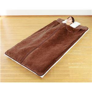 遠赤綿入りあったか寝袋タイプボリューム敷パッド ブラウンの写真1