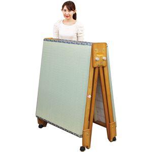 らくらく折りたたみ式 キャスター付き 国産 畳ベッド ワイド 幅106.5cm (フレームのみ) 日本製ベッドフレーム 【中居木工】