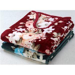 衿ぐりニューマイヤー毛布/寝具 【2色組 シングルサイズ/グリーン・ワイン】 洗える ポリエステル100%