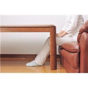 リビングこたつテーブル 本体 【正方形 75cm×75cm】 高さ3段階調節可 木製脚 フレーム 〔和室 洋室〕