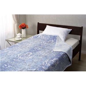 【京都西川】日本製洗える綿毛布 ブルー 140×200cm