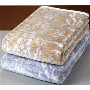 綿毛布/ブランケット 【ブルー シングルサイズ】 140cm×200cm 綿100% 洗える 通年使用 日本製 『京都西川』 〔布団 ベッド〕