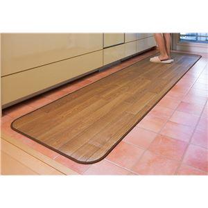 <東リ> キッチンマットウッド 45×150cm