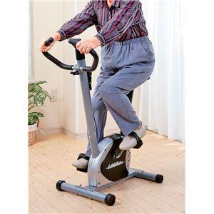 軽量エアロバイク/フィットネスバイク【幅87cm】サドル6段階調節負荷調節ダイヤル時間速度距離消費カロリー表示パネル付