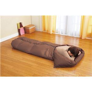 <日本製>羽毛寝袋ブラウン 150×210cm