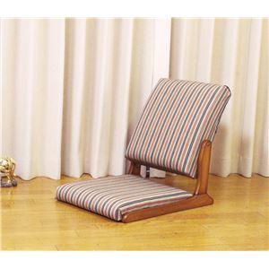 <中居木工>天然木国産背伸び座椅子