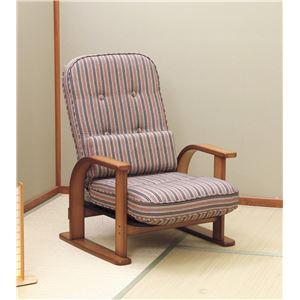 <中居木工>ゆったり座れる天然木リクライニング高座椅子