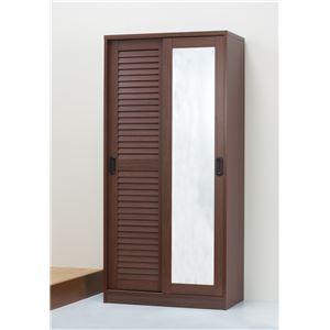 ミラー付きルーバー扉収納シューズボックスブラウン 160cm高