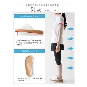 体幹を整えるスリッパ/ルームシューズ 【ホワイト】 23.0~24.5cm 立体インソール 『スリエット』