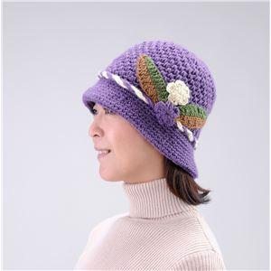 ニット帽子/手編み帽子 【パープル】 頭囲:56~58cm 小花モチーフ