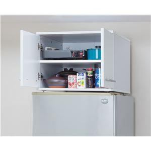 冷蔵庫上ラック ホワイト