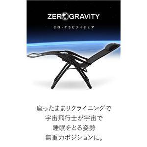 くつろぎのリラックスチェア(Zero Gravity) グリーン