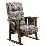 お尻に優しいコイルスプリング高座椅子 DX の画像