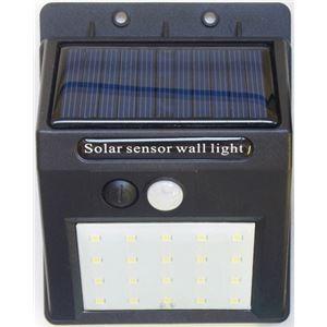 ソーラー充電式 人感センサーライト4個組ブラック