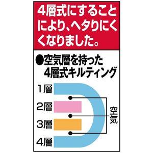 【ピンク単品】ボリューム羊毛4層式敷布団 ピンクダブル 防ダニ・防臭・抗菌加工