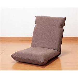 極厚クッションリクライニング座椅子 ブラウン