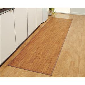 木目調キッチンマット 60×250cm