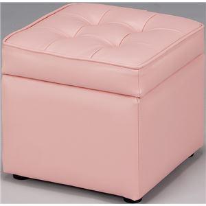 収納付きボックスふっくらソファスツール ピンク