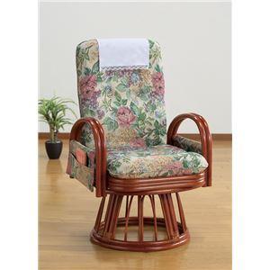 天然籐リクライニングハイバック回転座椅子ハイタイプ (サイドポケット付き)