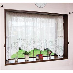 出窓カーテン/レースカーテン【幅300×長さ105cm】花柄パイルレース洗える日本製