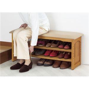 収納付き 玄関ベンチ/腰掛け椅子 【幅90cm】 木製 クッション座面 ガタつき防止付き