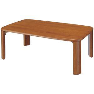 木製 折りたたみテーブル/センターテーブル 【幅90cm】 ブラウン 木目調 収納式折れ脚 【完成品】
