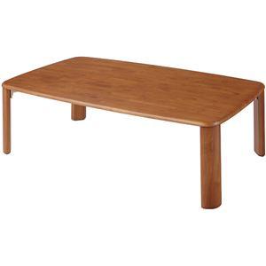 木製 折りたたみテーブル/センターテーブル 【幅105cm】 ブラウン 木目調 収納式折れ脚 【完成品】