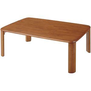 木製 折りたたみテーブル/センターテーブル 【幅120cm】 ブラウン 木目調 収納式折れ脚 【完成品】