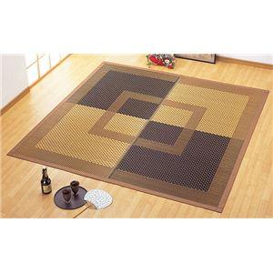 紋織い草ラグ(サウンド)ブラウン長方形 191×250cm