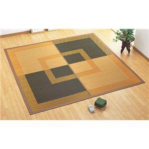 紋織い草ラグ(サウンド)ゴールド長方形 191×250cm