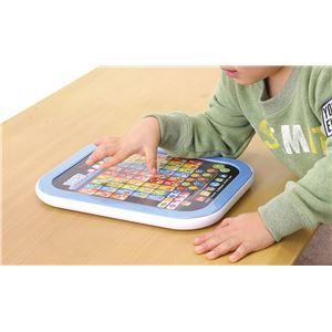 子供用 ひらがなタブレット/知育玩具 【スカイブルー】 幅21.8cm ひらがな表 書き順表 録音・再生機能 ゲーム機能付き 単4乾電池