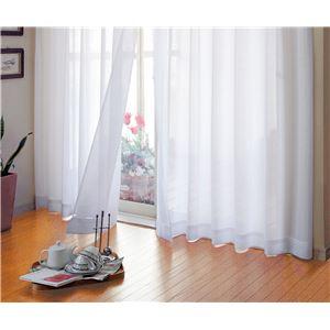 UVカットミラーレースカーテン2枚組 約100×183cm