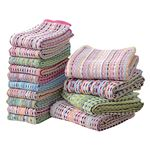 バスタオル&フェイスタオルセット 【14枚セット 色柄おまかせ】 洗える 綿100% 『残糸使用 エコタオル』