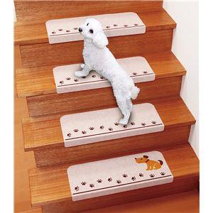 吸着式 階段マット 15枚組 【イヌ柄】 約55cm×21cm 日本製 折り曲げ部分付き 洗える 防滑 消臭機能 防キズ 防汚効果