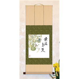 掛軸風タペストリー/インテリア用品 【幅31cm×長さ80cm】 色紙4枚セット付き 日本製 〔リビング 和室〕