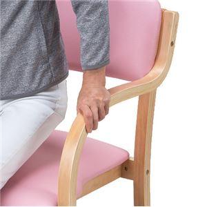 立ち座りサポートチェア/椅子 【ピンク 2脚組】 肘付き スタッキング可 張地:合成皮革/合皮 〔業務用 家庭用 オフィス〕