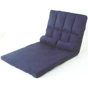高反発 リクライニングソファー/ソファーベッド 【ダブル ネイビー】 ハイバック 同色クッション2個付き