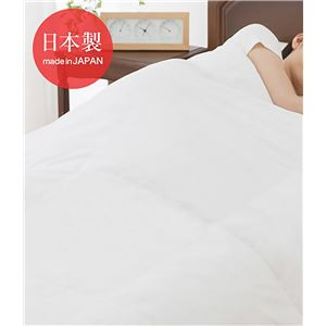 フランス産ダウン&フェザー掛け布団/寝具【ホワイト】シングルサイズ無地カラー立体キルト加工日本製